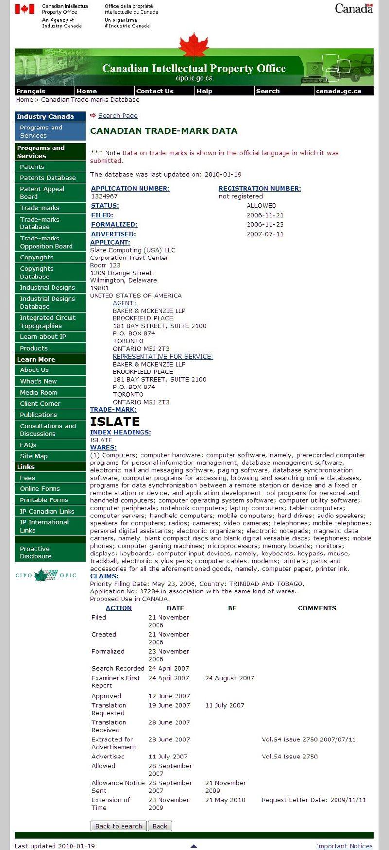 ISLATE, brand considered
