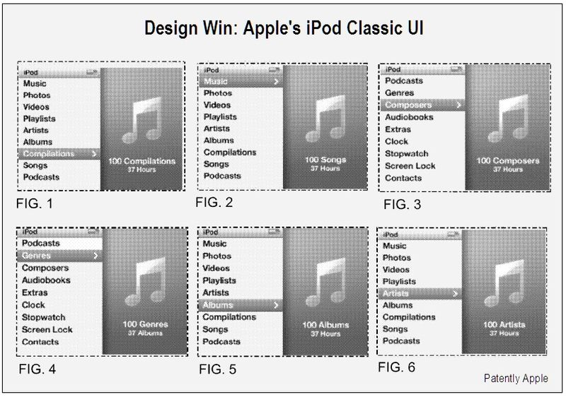 Apple's iPod Classic UI