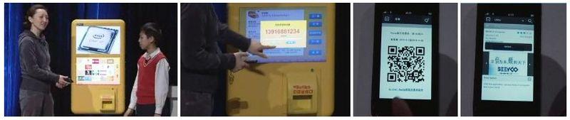 6 - NFC COLLAGE - TRANSACTION