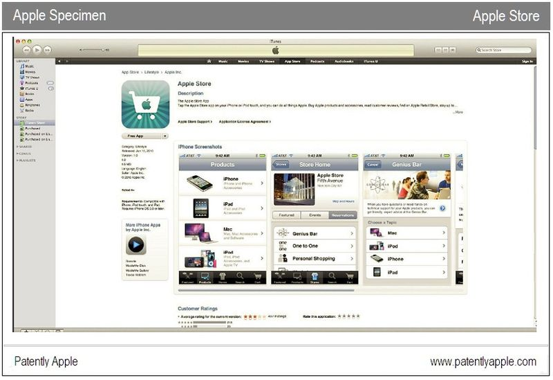 4 - Apple Inc, TM Specimen for Apple Store Icon - June 2010
