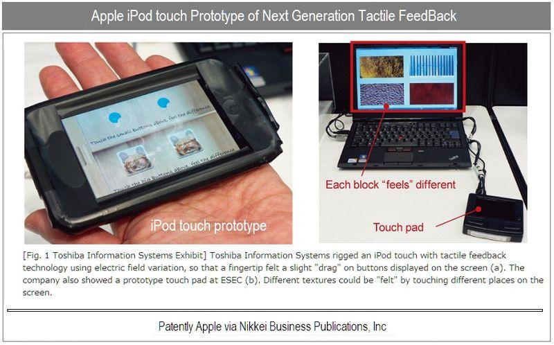 2 - iPod touch tactile feedback prototype