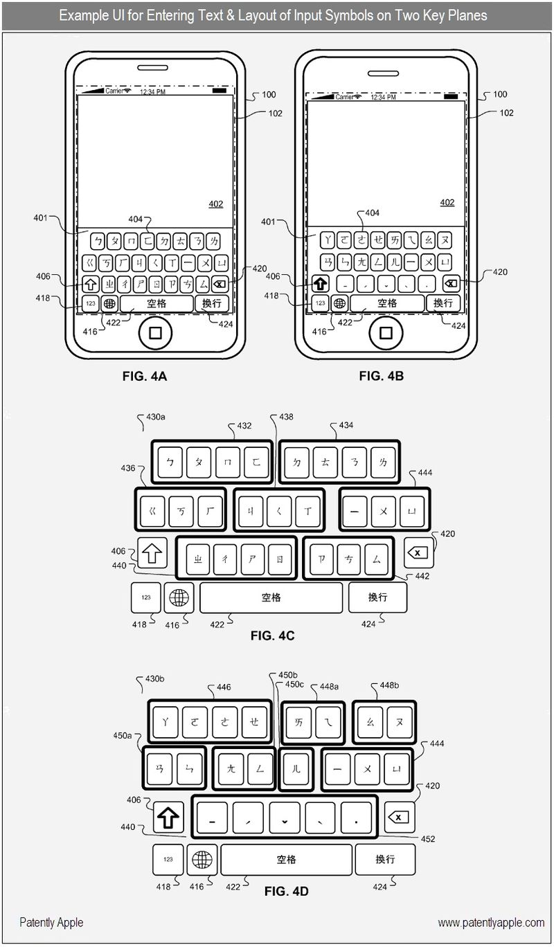 3 - ui for entering text & layout input symbols on 2 key planes, apple patent - sept 2010