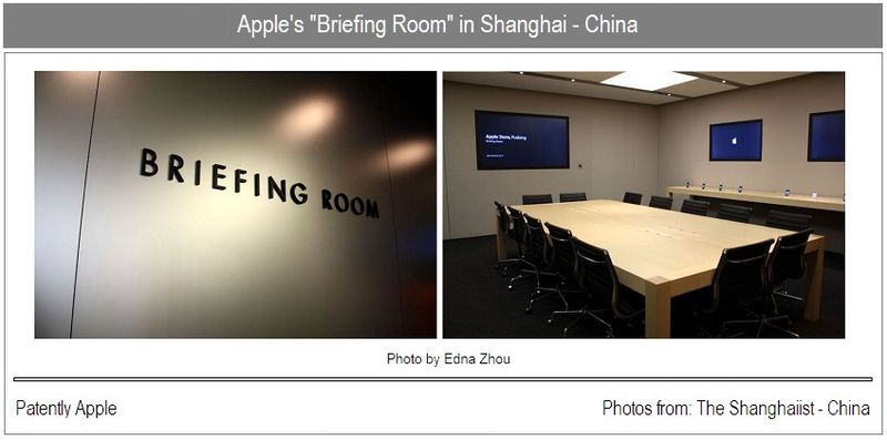 2-UPDATE - SHANGHAI APPLE STORE - THE BRIEFING ROOM