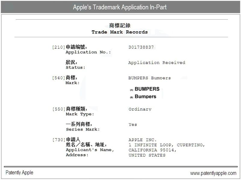 2a - Apple - Trademark application-in-part for Bumper - re iPhone bumper case - China patent office