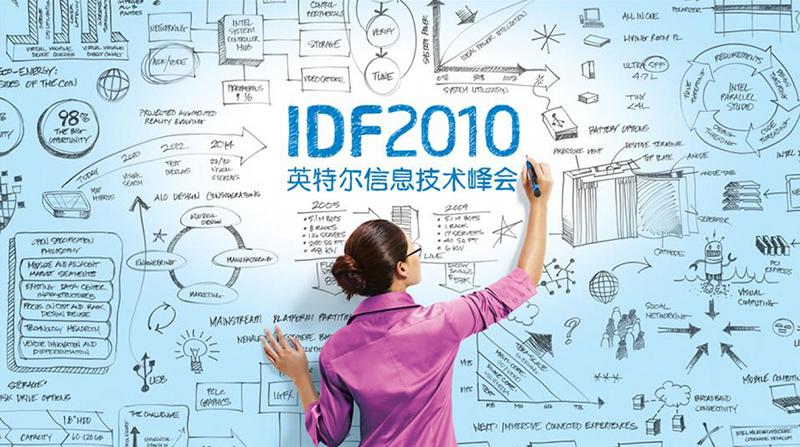 1- IDF 2010 BEIJING