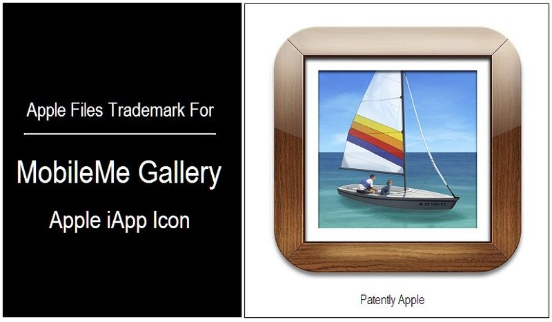 1 - COVER - MobileMe Gallery - Apple iApp Icon
