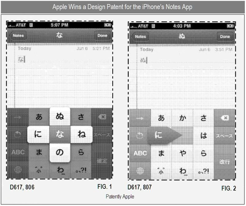 5 - Apple Inc, Design win, iPhone's Notes App ( with Japanese text), June 2010