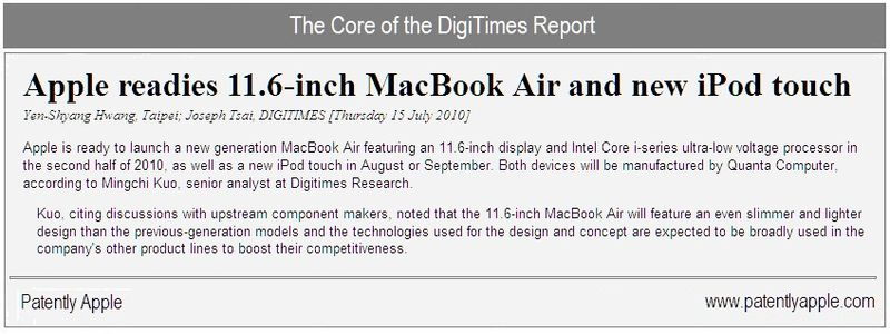 2- the core of the statement from the DigiTimes Report July 15, 2010