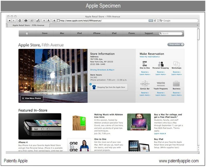4 - Apple Store Specimen