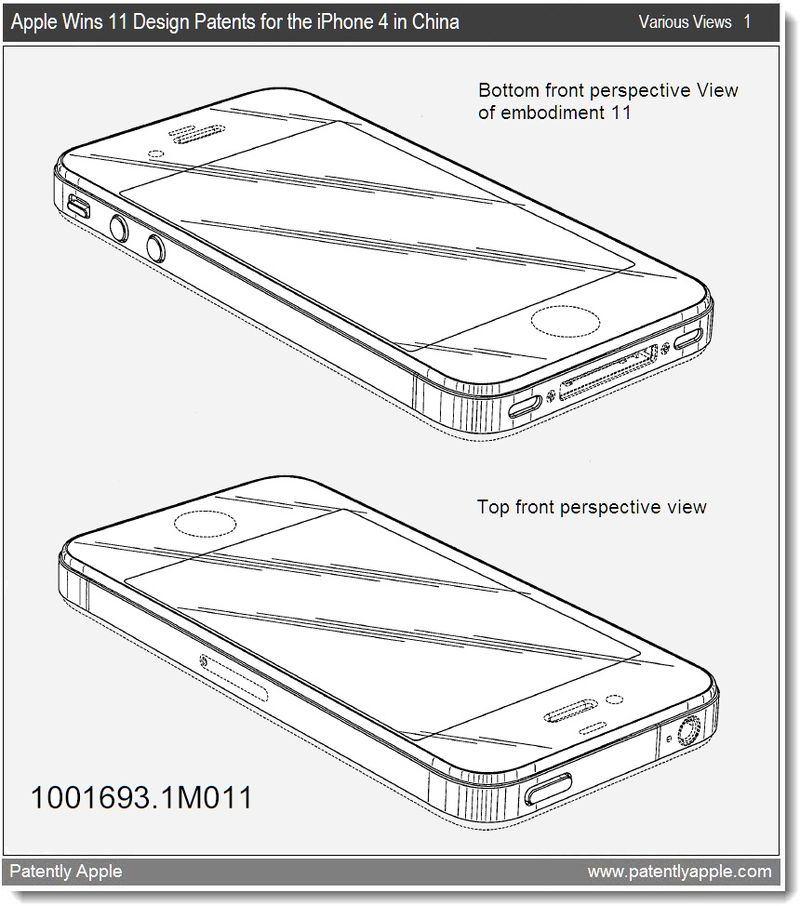 3 - various views 1 - apple wins 11 design patents for the iPhone in china - mar 19, 2011