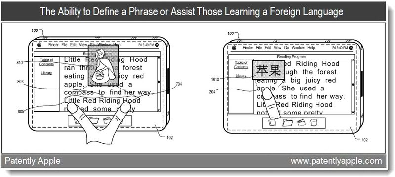 3 - The Ability to Define a Phrase or Assist Those Learning a Foreign Language, Apple patent, july 2011, Patently Apple