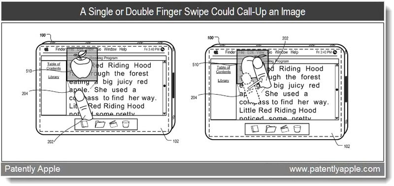 5 - A Single or Double Finger Swipe Could Call-Up an Image, Apple, July 2011, Patently Apple