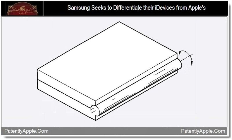 1A - Samsung Seeks to Differentiate their iDevices from Apple's