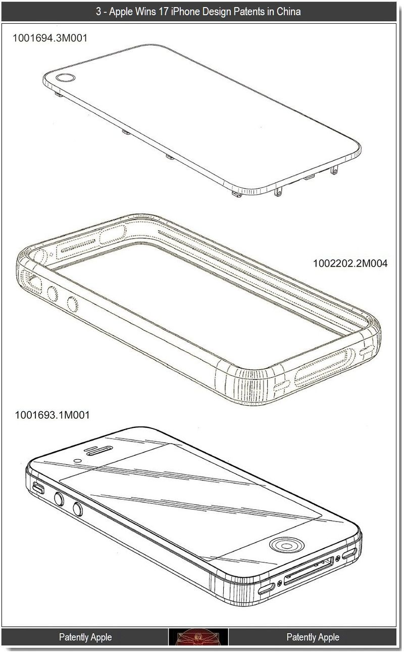 4 - 3 - Apple wins 17 iPhone Design Patents in China 2011