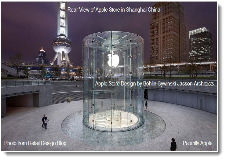 5 - Rear View of Apple Store in Shanghai China, Sept 2011, Patently Apple