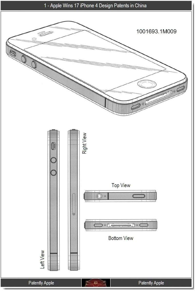 2 - 1 - Apple wins 17 iPhone 4 Design Patents in China 2011