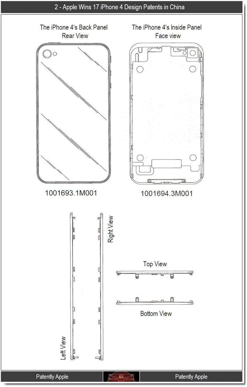 3 - 2 - Apple wins 17 iPhone 4 Design Patents in China 2011