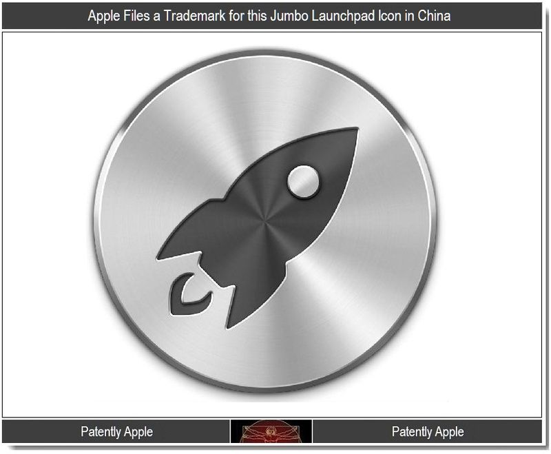 2 - Jumbo Launchpad Icon, Apple files for TM