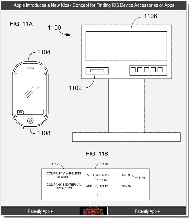 4 - new Apple kiosk concept for finding ios accessories and apps