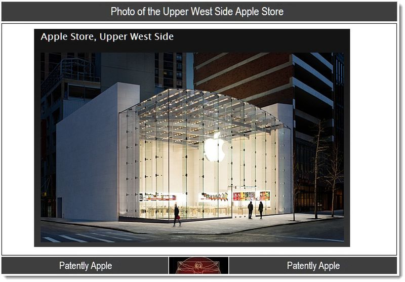 Extra - photo of the Upper west side apple store