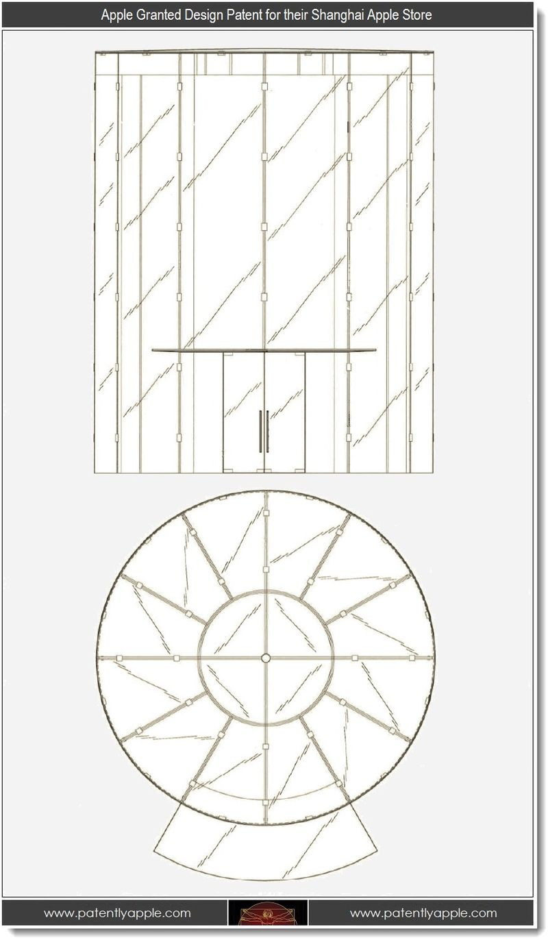 3 - Apple granted design patent for Shanghai Apple Store - 2