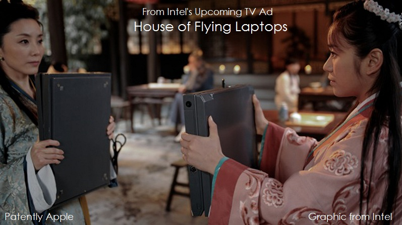 2 House of Flying Laptops
