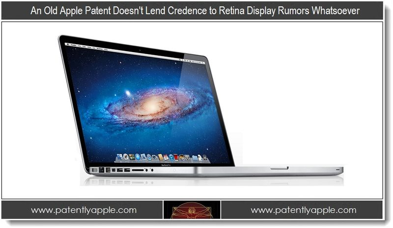 1. Old Apple Patent doesn't lend credence to retina display rumor