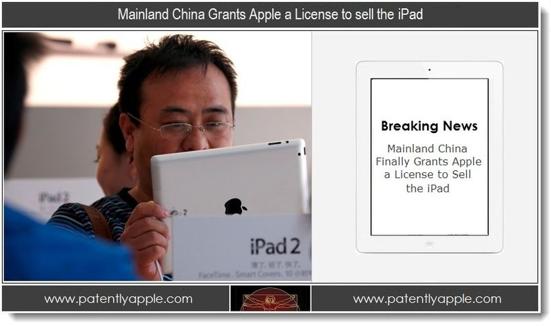 1A. mainland china grants apple a license to sell the iPad