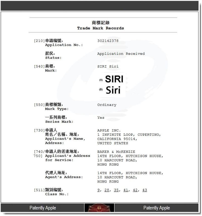 2 - Apple's Siri TM Application Filing