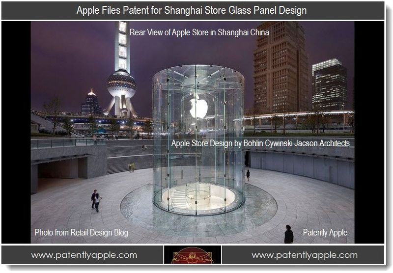 1 - Apple Files Patent for Shanghai Store Glass Panel Design