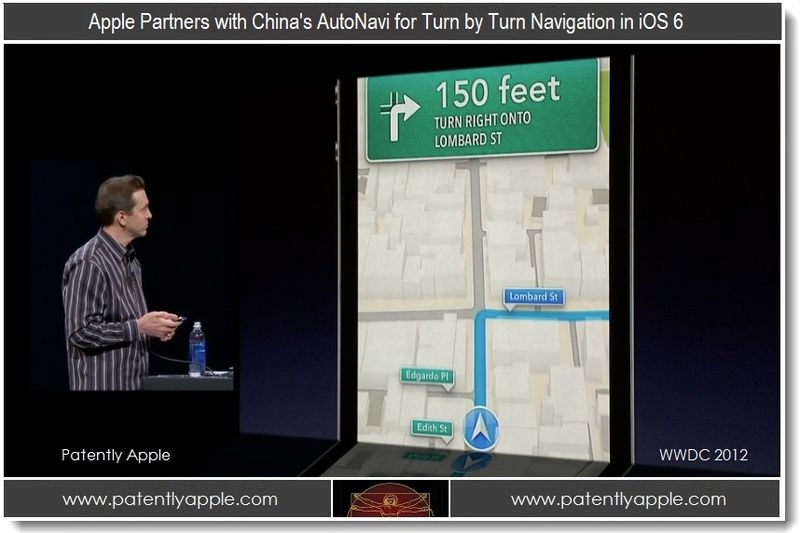 1. Apple Partners with China's AutoNavi for Turn by Turn Navigation in iOS 6