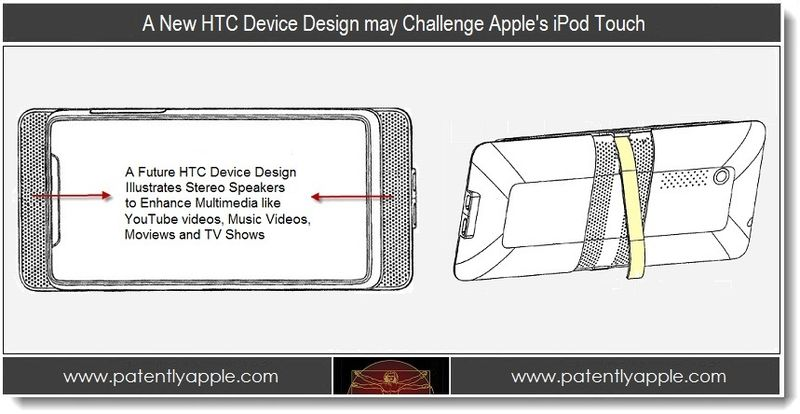 1 - A new HTC Device Design May Challenge Apple's iPod Touch