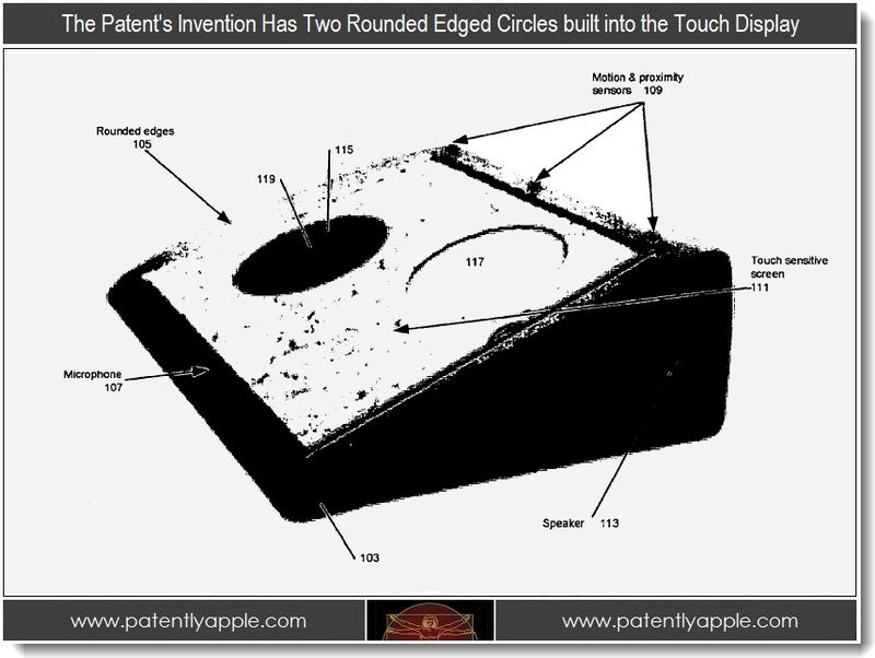 3 - FlatWorld's patent FIG. 1
