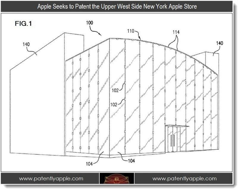 2 - Apple Seeks to Patent the Upper West Side New York Apple Store