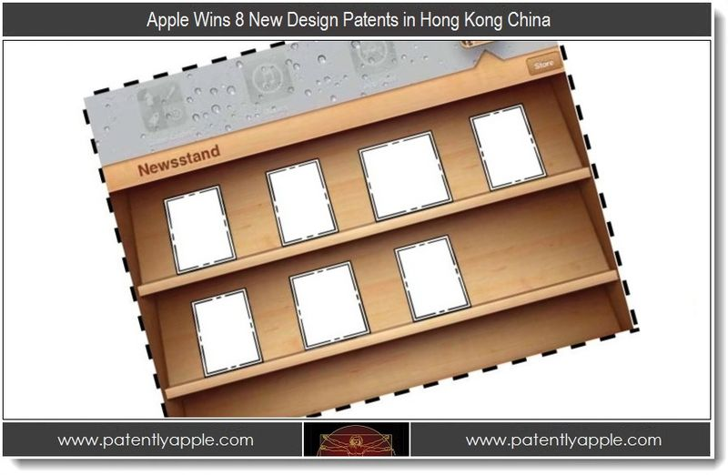 1 - Apple wins 8 new design patents in Hong Kong China