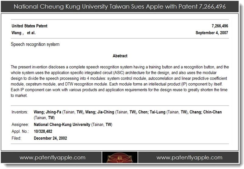 3. NCKU sues Apple with patent 7,266,496