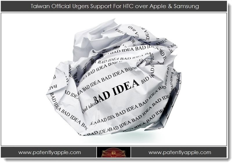 Aug 10, 2012 - Taiwan Offical Urgers Support for HTC over Apple & Samsung