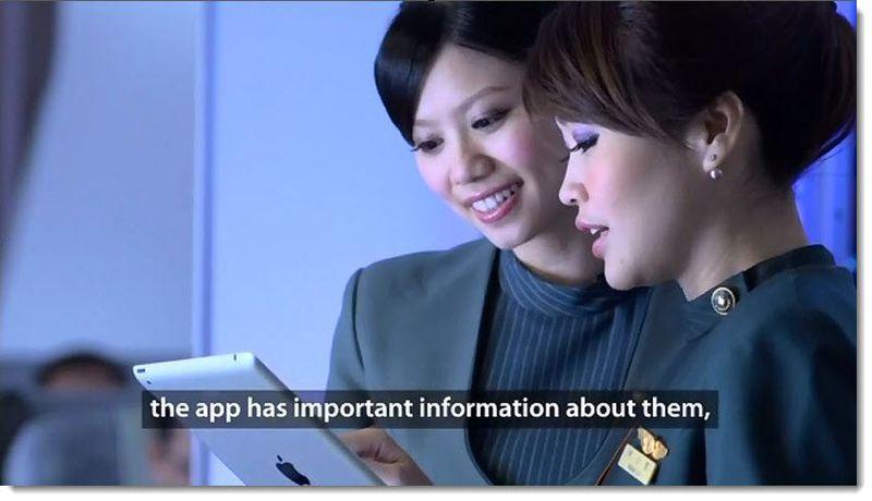 3. EVA Airlines - the app