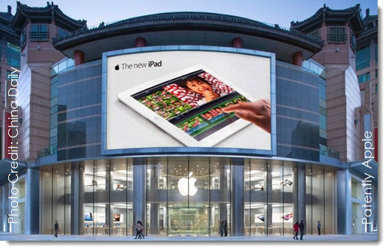 2A.Apple Store in China