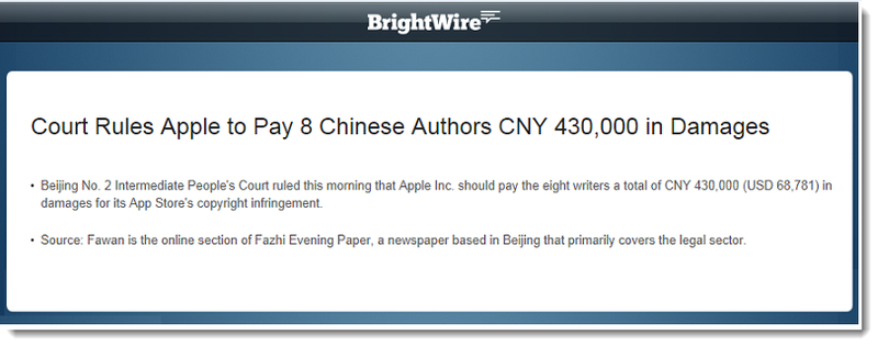 Brightwire - court rules Apple to Pay 8 Chinese Authors