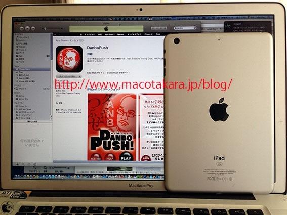 2. Image Japan Macotakara