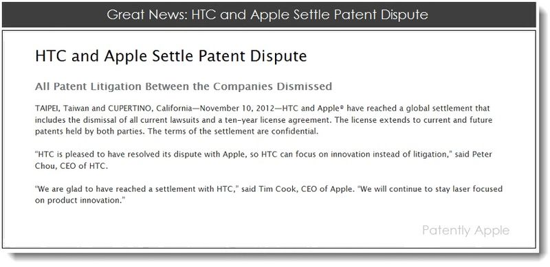 1B. Great News - HTC and Apple Settle Patent Dispute