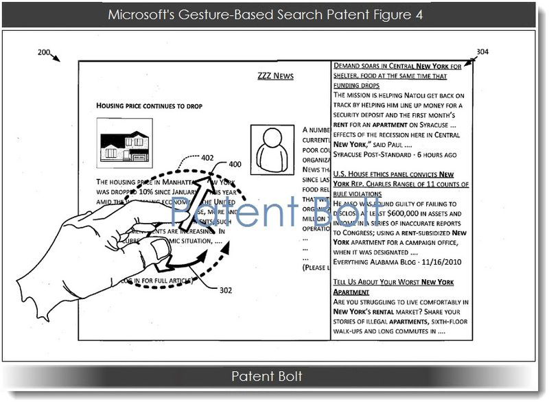 2. Msft gesture-based search patent figure 4