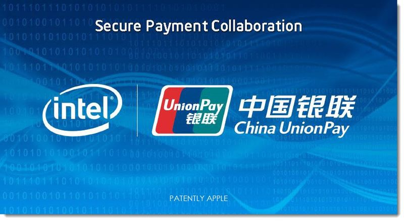 17A. INTEL IDF 2013 - SECURE PAYMENT COLLABORATION - EWALLET