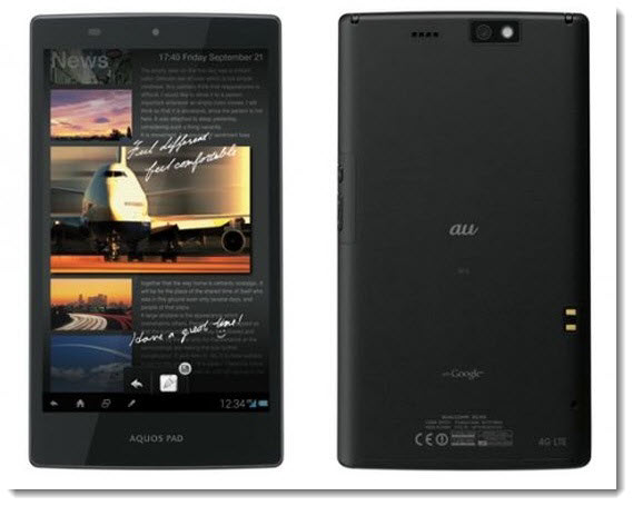 5A. Sharp's first IGZO tablet product