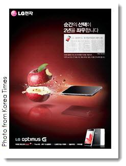 2B - LG Ad against Apple Running in Korea