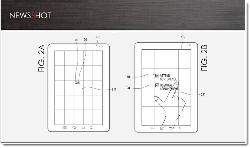 1. Cover, Hypocritical Samsung tries to Patent Pinch & Zoom