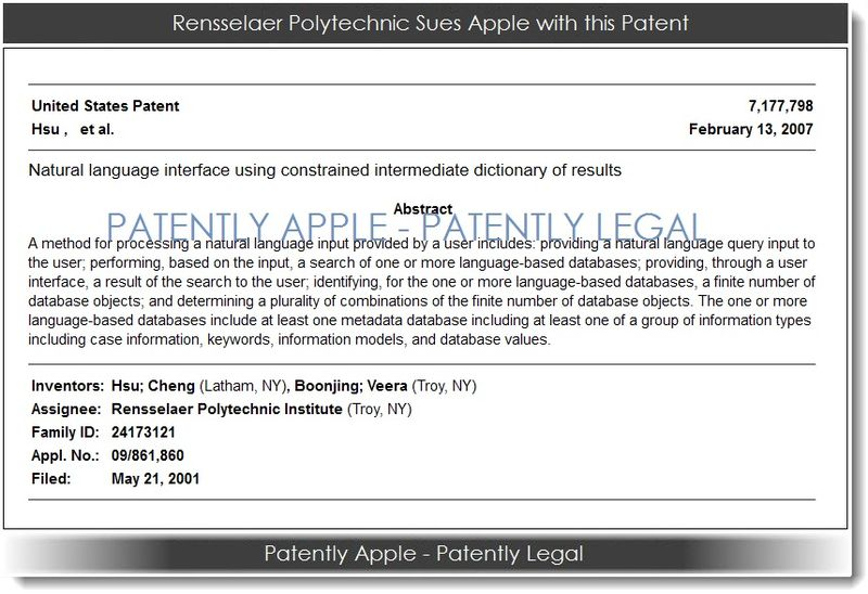 2. Renssellaer Polytechnique sues Apple