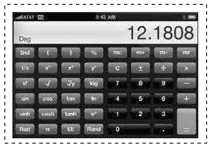 5. calculator icon Granted Patent
