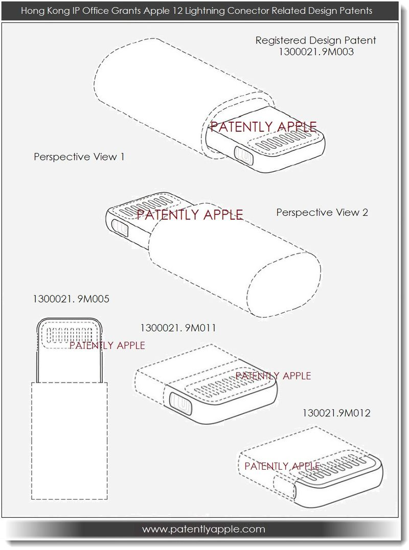3. Apple Granted 12 design patent wins for Lightning connector in Hong Kong